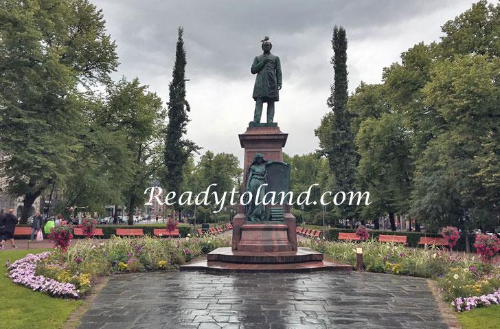 Parco Esplanadi, Helsinki