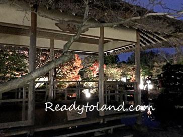 姫路城西御屋敷跡庭園、好古園