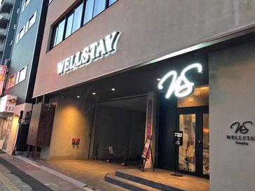 hotel-wellstay-namba