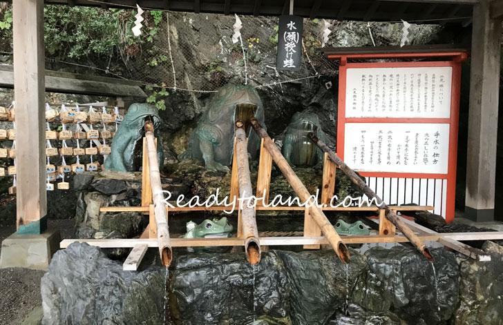 二見興玉神社、伊勢