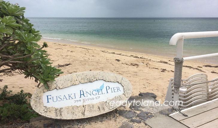 Resort Fuksaki, Isola di Ishigaki