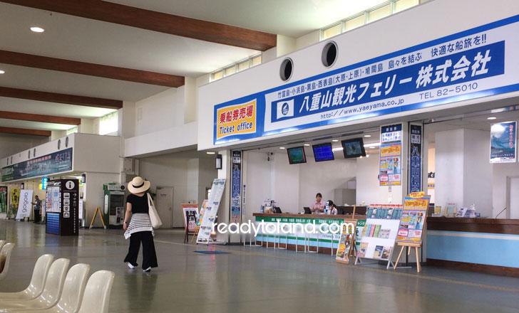 石垣島離島ターミナル・沖縄