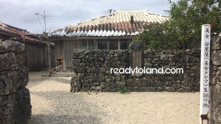 Taketomi Island, Okinawa