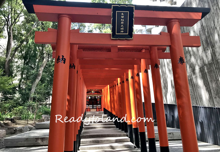 Ikuta-shrine, Kobe