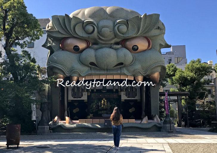 難波八坂神社・獅子殿