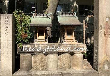 難波八坂神社・末社