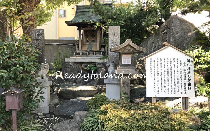 篠山神社・難波八坂神社