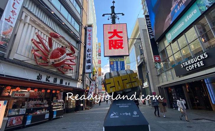 Dotonbori,Osaka
