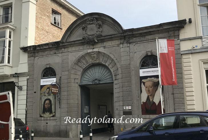 Groeningemuseum, Brugge