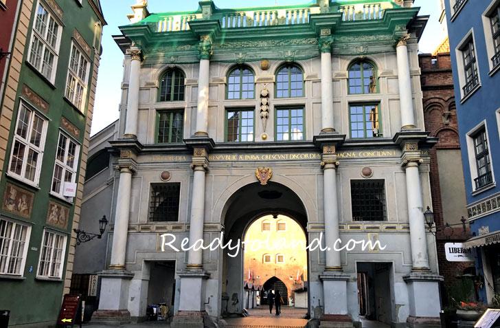Złota Brama, Gdansk