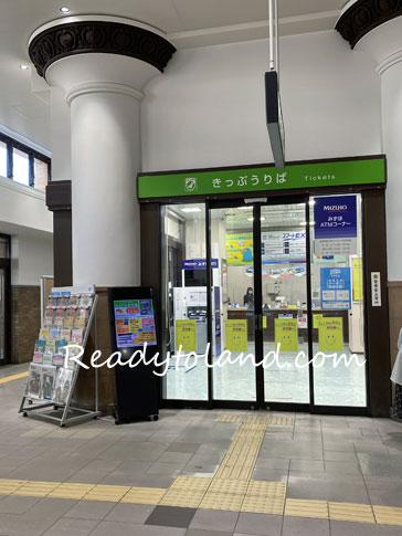 みどりの窓口、神戸駅