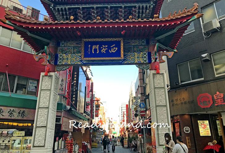 Kobe Chinatown, Nankinmachi