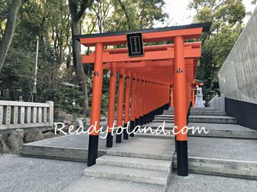 Ikuta shrine, Kobe