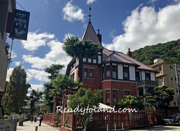 Kobe, Kitano Ilinkangai