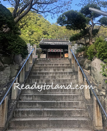 kitanotenman-shrine, Kobe