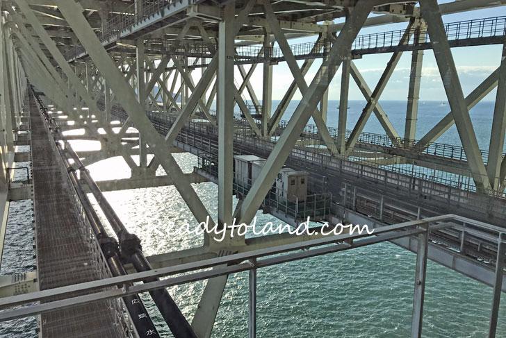 Akahi Bridge