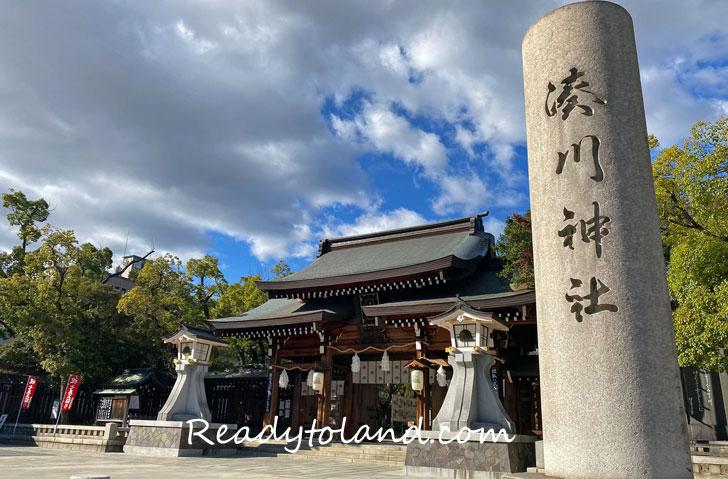 Minatogawa Shrine、Kobe