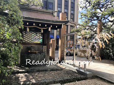 Sannomiya shrine, Kobe