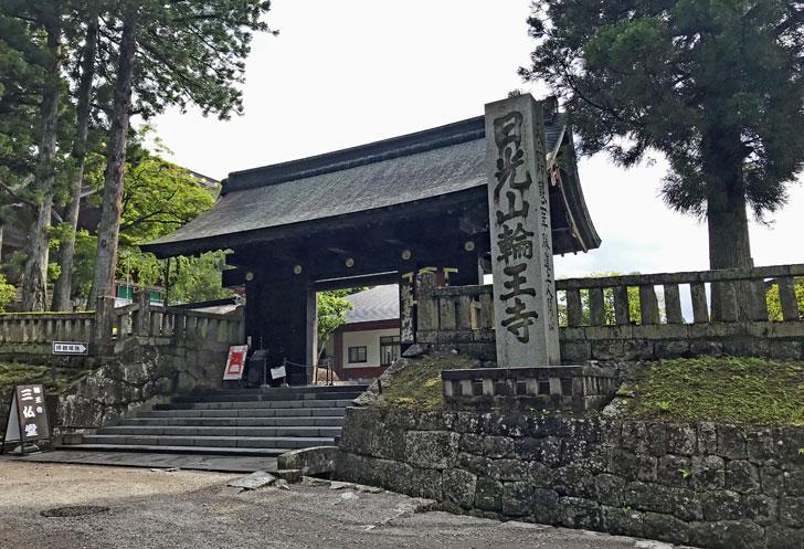 Nikkozan rinnoji temple