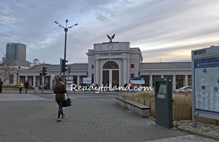 Poznan Central station