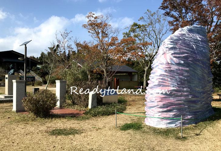 Mount Rokko ,Kobe