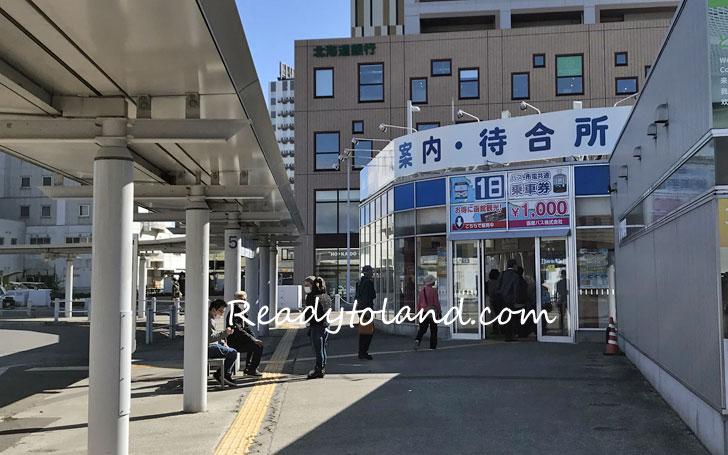 Hakodate Bus station