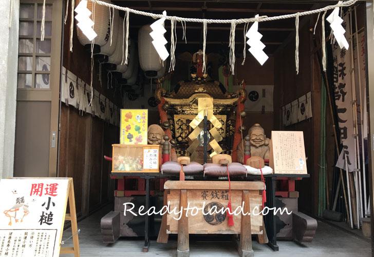 hakodate Yukura-shrine