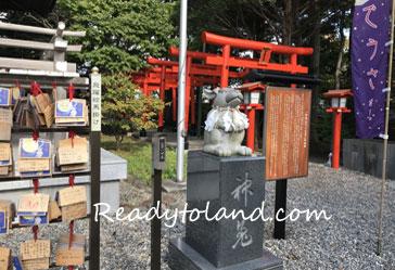 hakodate yukura-shurine
