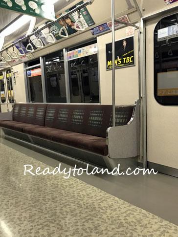 metro  sapporo
