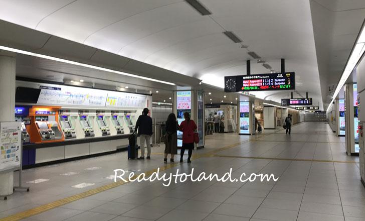 new chitose airport station Hokkaido