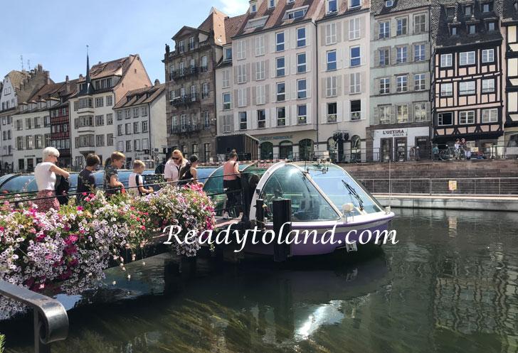 BATORAMA, Strasbourg