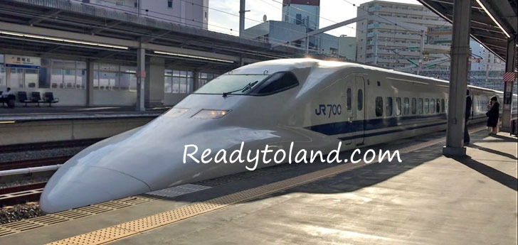 JR Shinkansen