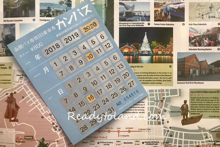 Hakodate 1 day ticket