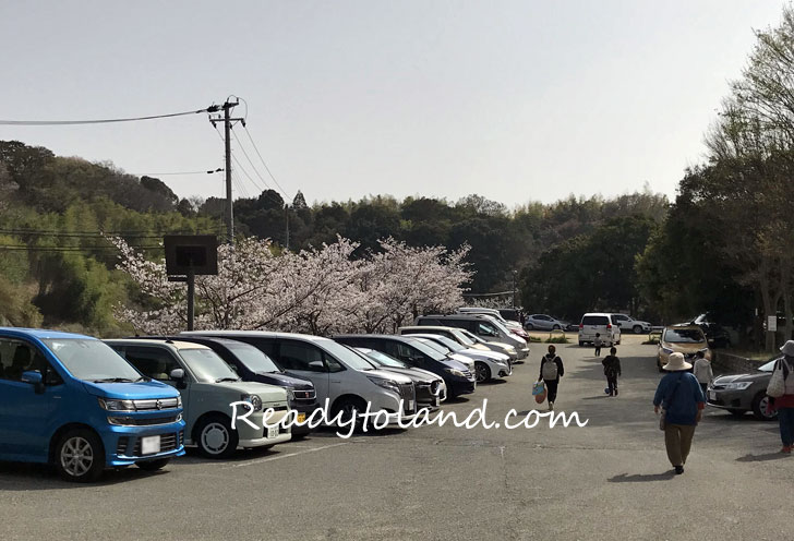 Okusuma Park Parking