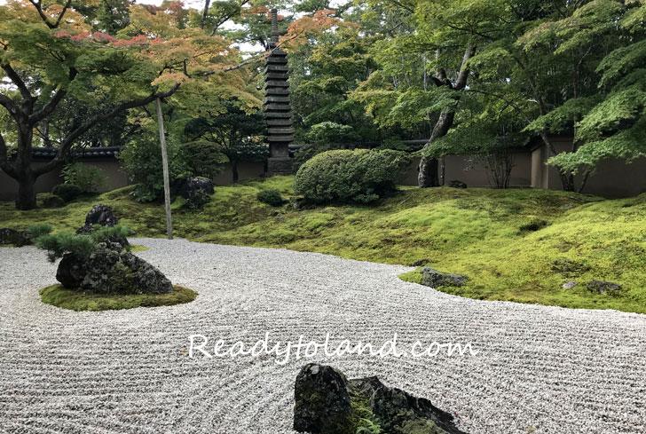 Matsushima, Entsuin