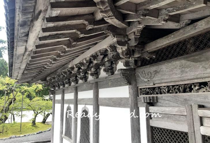 Matsushima, Zuiganji