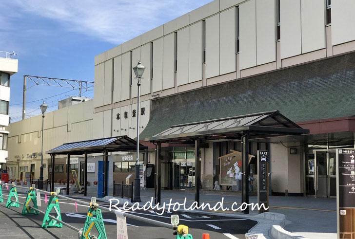 Shiogama Station