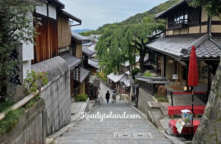 Kyoto,ninenzaka
