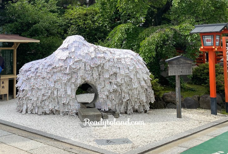 Yasui konpiragu, Kyoto