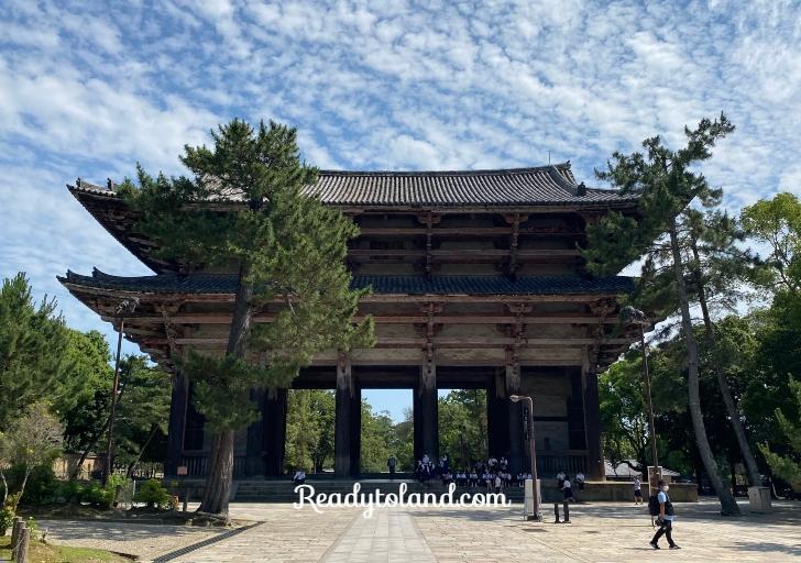 Todaiji, Nara