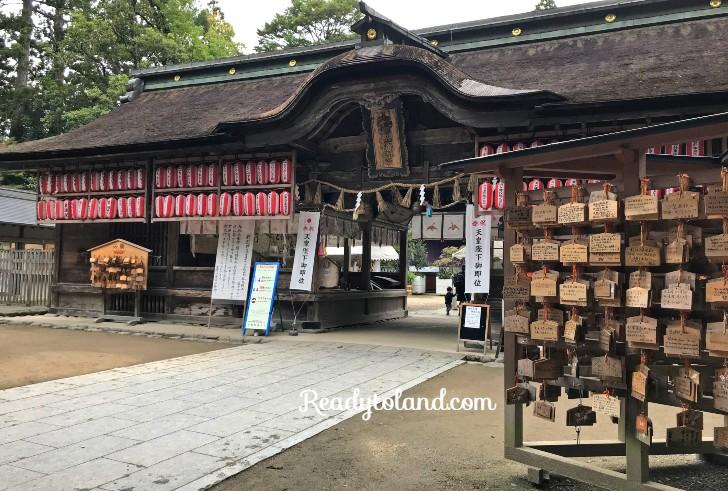 Osaki Hachimangu, Sendai