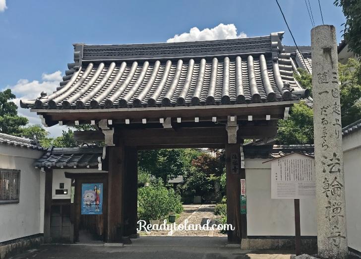 Horinji-Daruma, Kyoto