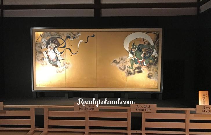 Kennin-ji, Kyoto