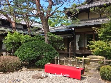 Yoshikien,Nara